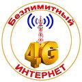 ТоргМаркет-ТЛТ, Другое в Самарской области