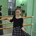 Фламенко танцы