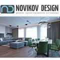 NOVIKOV DESIGN, Дизайн проект интерьера квартиры в Частых