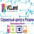 VCLand, Замена кнопки включения в Городском округе Рязань