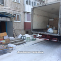 Квартирный переезд с грузчиками Ульяновск