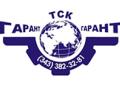 ТСК Гарант, Заказ эвакуаторов в Новоуральском городском округе