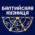 Балтийская Кузница, Строительство заборов и ограждений в Колпинском районе