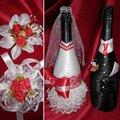 Ручная работа (декор фужеров, свечей, шампанского, копилок, пригласительных, бутоньерок, пошив галстуков-бабочек, подушечек для колец).