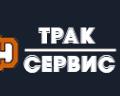 """ООО """"Партекс, Ремонт выхлопной системы авто в Октябрьском округе"""