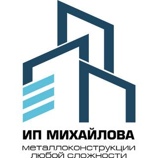 ИП Михайлова