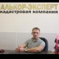 Артем Леонидович Донцов, Раздел земельного участка в натуре в Симферополе