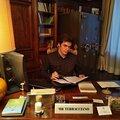 Сергей Обрядчиков, Заказ танцоров на мероприятия в Тургеневском сельском поселении