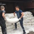 Перевозка стройматериалов и оборудования Октябрьский