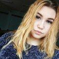 Елена Андреевна Чижова, Репетиторы по английскому языку в Нижнем Новгороде