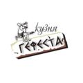 Кузня Гефеста, Изготовление кованых заборов в Москве