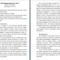 Транскрибация (перевод аудио и видео в текст)