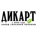Завод гипсовой лепнины Дикарт, Услуги по ремонту и строительству в Таганском районе