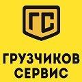 Грузчиков Сервис, Производство земляных работ в Городском округе Ессентуки