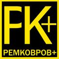 Ремковров+, Огрунтовка стен в Коврове