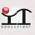 АйТи-Консалтинг, Услуги программирования в Костромской области