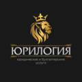 Юрилогия, Регистрация ООО в Нижегородском районе
