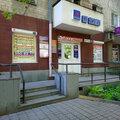 Мпд, Оформление витрин и мест продаж в Муниципальном образовании Екатеринбург