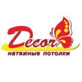 Decor - натяжные потолки, Установка потолков на Бору