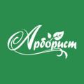 Арборист, Разработка грунта экскаватором в Балашове