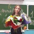 Роза Абсаттарова, Подготовка к школе в Выхино-Жулебино