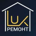 Строймастер, Ремонт квартир и домов в Городском округе Железноводске