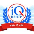 IQ Центр, ЕГЭ по информатике в Городском поселении Видном