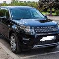 Автомобили: Land Rover Discavery