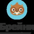 Брейни, Услуги репетиторов и обучение в Городском округе Обнинск
