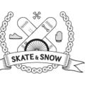 SkateandSnow.ru, Аренда спортивного инвентаря в Сосновом Бору