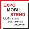 Expomobilstend, Рекламные материалы в Республике Хакасия