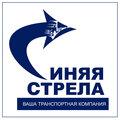 Синяя стрела, Строительные грузы и оборудование в Новой Усмани