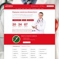Разработка медицинского сайта