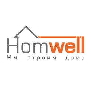 HomWell