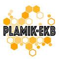 Plamik-ekb.ru, Ремонт выхлопной системы авто в Свердловской области