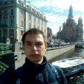 Иван С., Услуги программирования в Октябрьском районе