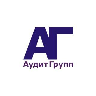 Аудит Групп