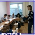 Курсы подготовки к ОГЭ по обществознанию (групповые занятия)