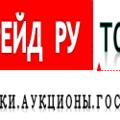 Сопровождение торгов ЭЦП, Помощь юристов в регистрации и аккредитации на электронных торговых площадках в Ленинском районе