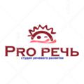 PROречь, Логопедический массаж в Муринском городском поселении