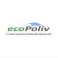 Экополив, Установка системы автоматического полива в Поворинском районе