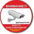 """ООО """"Лидер Информ СБ"""", Установка проводных камер видеонаблюдения в Алексине"""