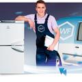 Help-Holodilnik.ru, Ремонт холодильников в Старой Купавне