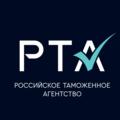 Российское Таможенное агентство, Бизнес-консалтинг в Белой Калитве