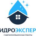ГидроЭксперт, Услуги по ремонту и строительству в Фрунзенском районе
