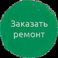 Ремонт квартир под ключ, Дизайн проект интерьера дома в Костромской области