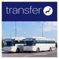 ООО «ТК Трансфер», Аренда транспорта в Центральном районе