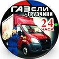 Транс-Авто НСК, Заказ перевозки продуктов в Первомайском районе