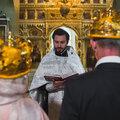 Фотосессия Таиства Венчания
