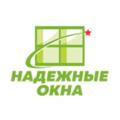 Надежные окна, Утепление балконов и лоджий в Хорошёвском районе